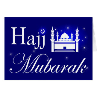 Hajj Mubarak, Congratulations on Hajj Pilgrimage Card