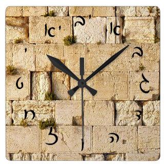 HaKotel - Hebrew Script Square Wall Clock