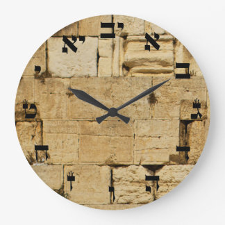 HaKotel - The Western Wall - Hebrew Block Large Clock