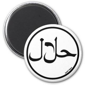 Halal Magnet