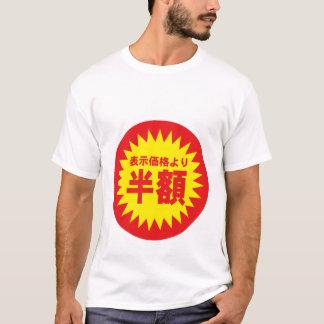 Half price T-Shirt