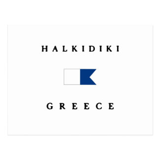 Halkidiki Greece Alpha Dive Flag Postcard
