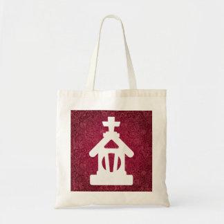 Halloween Altars Symbol Budget Tote Bag