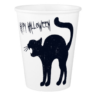 Halloween Black Cat Silhouette Paper Cup