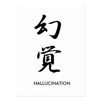 Hallucination - Genkaku Postcard