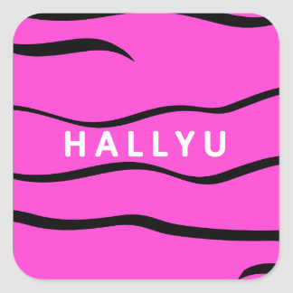 Hallyu Black Square Square Sticker