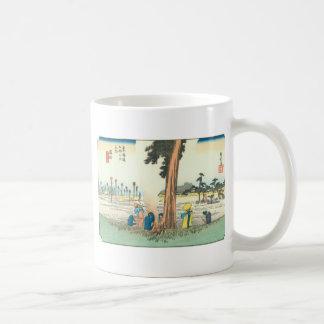Hamamatsu Basic White Mug