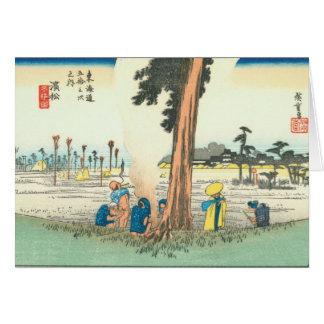 Hamamatsu Greeting Card