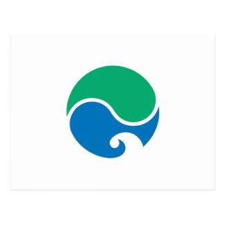 Hamamatsu city flag Shizuoka prefecture japan symb Postcard