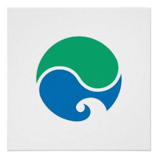 Hamamatsu city flag Shizuoka prefecture japan symb Poster