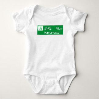 Hamamatsu, Japan Road Sign Baby Bodysuit