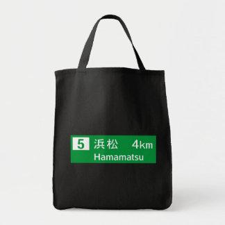 Hamamatsu, Japan Road Sign Tote Bag