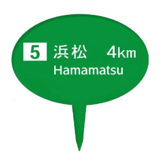Hamamatsu, Japan Road Sign Cake Topper