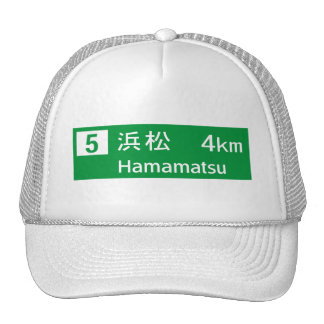 Hamamatsu, Japan Road Sign Mesh Hats