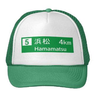Hamamatsu, Japan Road Sign Cap