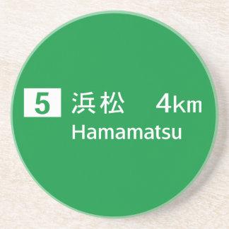 Hamamatsu, Japan Road Sign Beverage Coasters