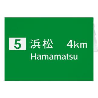 Hamamatsu, Japan Road Sign Greeting Card