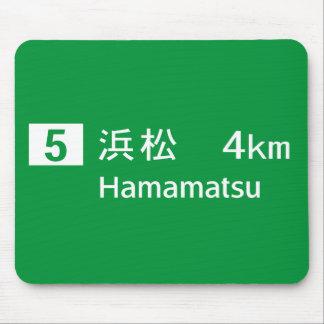 Hamamatsu, Japan Road Sign Mousepad