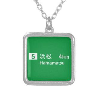 Hamamatsu, Japan Road Sign Personalized Necklace