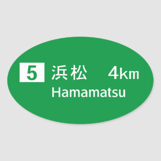 Hamamatsu, Japan Road Sign Oval Sticker
