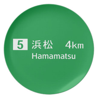 Hamamatsu, Japan Road Sign Party Plate