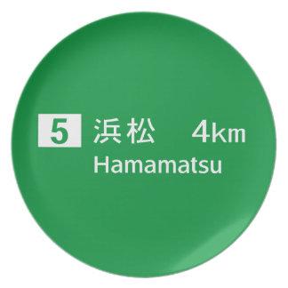 Hamamatsu, Japan Road Sign Party Plate