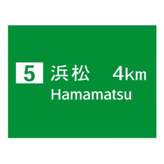 Hamamatsu, Japan Road Sign Post Card