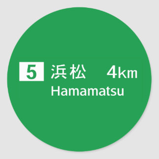Hamamatsu, Japan Road Sign Round Sticker