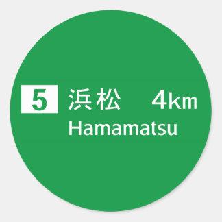 Hamamatsu, Japan Road Sign Round Sticker