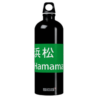 Hamamatsu, Japan Road Sign SIGG Traveller 1.0L Water Bottle