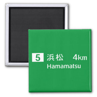 Hamamatsu, Japan Road Sign Square Magnet