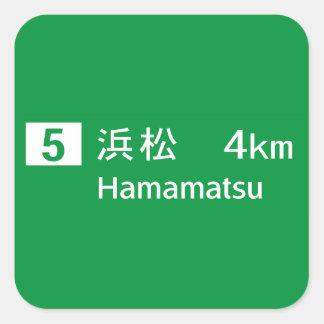 Hamamatsu, Japan Road Sign Square Sticker