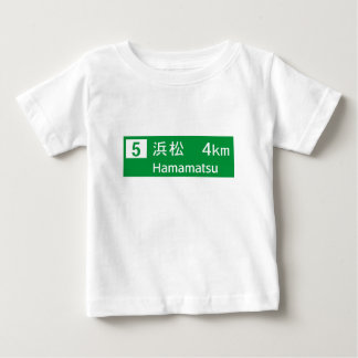 Hamamatsu, Japan Road Sign T Shirt