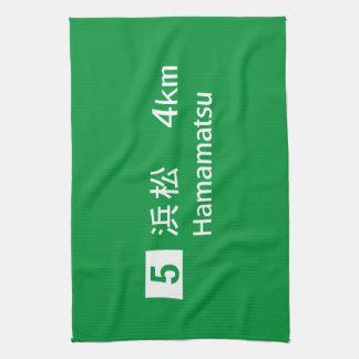 Hamamatsu, Japan Road Sign Hand Towel