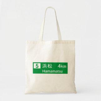Hamamatsu, Japan Road Sign Bags