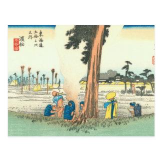 Hamamatsu Postcard
