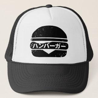 Hamburger ( hanba-ga ) trucker hat