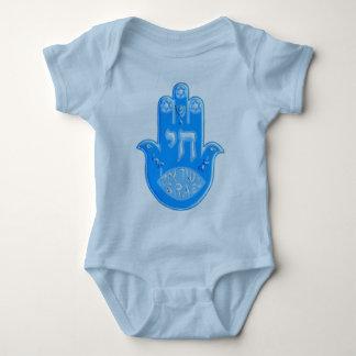 Hamsa Baby Bodysuit