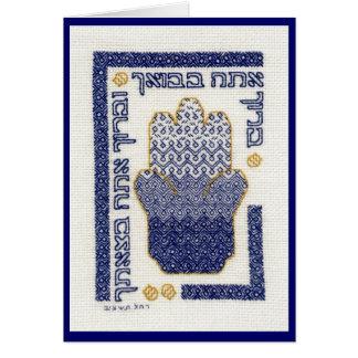 Hamsa Card
