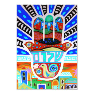 Hamsa Judaica Bar Bat Mitzvah Invitation