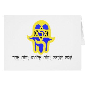 Hamsa Yellow with Shemah Card