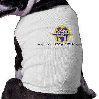 Hamsa Yellow with Shemah Shirt