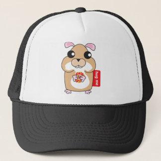 Hamster - Hug Me Trucker Hat