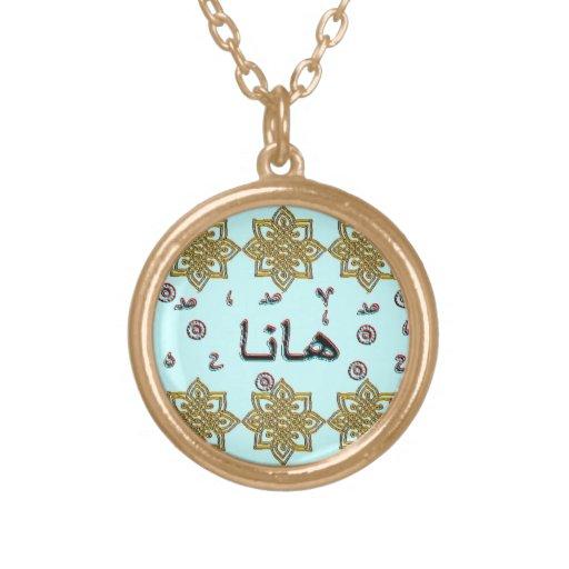 Hana Hannah arabic names Necklaces | Zazzle