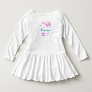 Hanako Toddler Ruffle Dress, White Dress