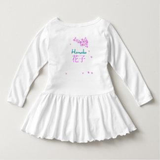 Hanako Toddler Ruffle Dress, White Shirt