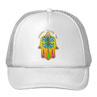 Hand of Courage Hats