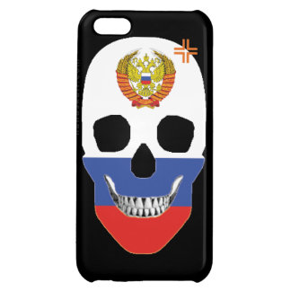 HANDSKULL Russian - iPhone 5C Glossy Finish Case For iPhone 5C