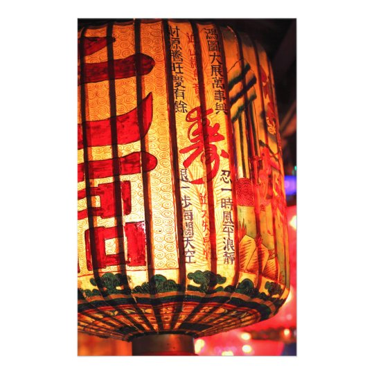 Hanging Chinese lantern Stationery