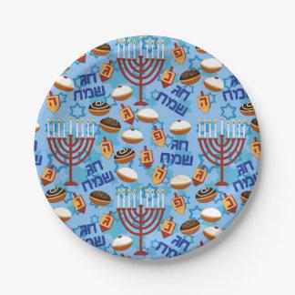 Hanukiahs, Menorahs, and Candles Pattern Paper Plate